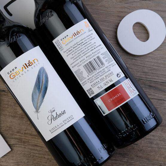 卡维龙2017佳酿干红葡萄酒 (3)