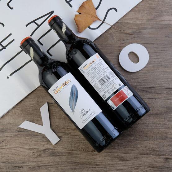 卡维龙2017佳酿干红葡萄酒 (4)
