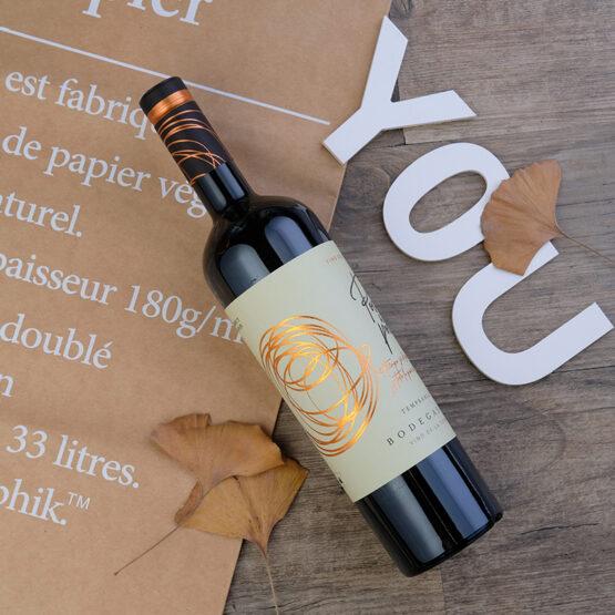 步步高有机干红葡萄酒2019 (6)