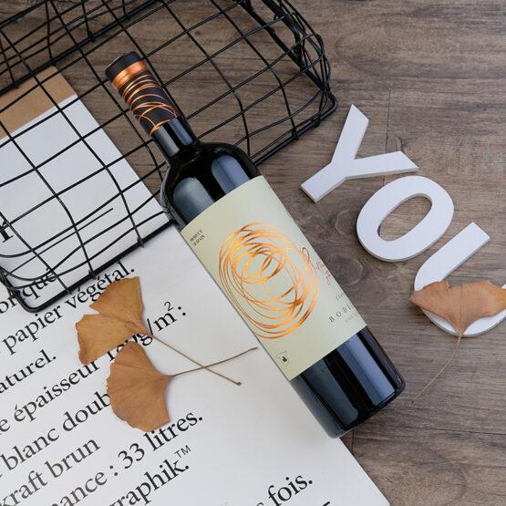 步步高有机干红葡萄酒2019 (7)