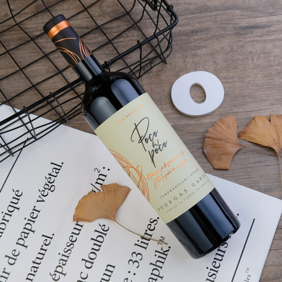 步步高有机干红葡萄酒2019 (9)