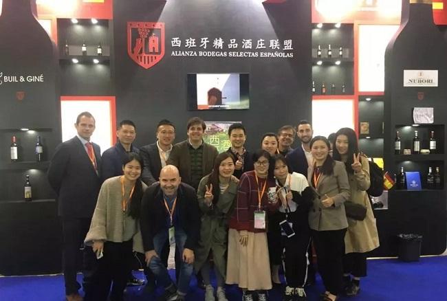 [Estilo de exposición] Alianza Bodegas Selectas Españolas Chengdu foto